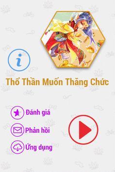 Thổ Thần Muốn Thăng Chức 2014 poster