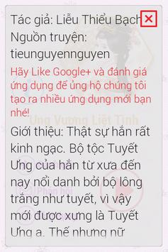 Ung Vương Liệt Tình 2014 FULL apk screenshot