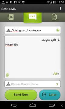 رسالتي - رسائل جوال - Resalty apk screenshot