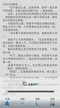 最新总裁精品集 poster