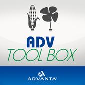 ADV TOOL BOX icon
