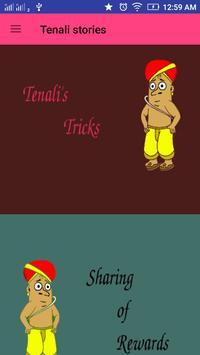 Tenali Raman Stories English poster