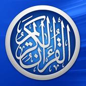 القرآن الكريم : رواية ورش icon