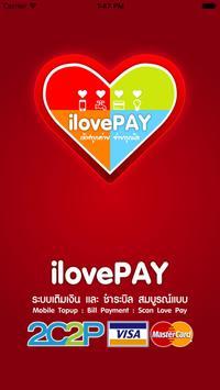 iLovePAY poster