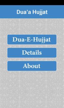 Dua'a Hujjat poster