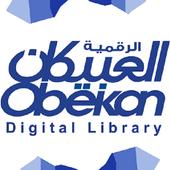 العبيكان الرقمية - نجران icon