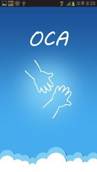 OCA - 일정지역 모든 사람간 소통과 광고 poster