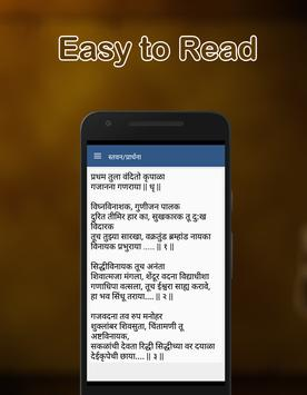 Marathi Bhajan apk screenshot