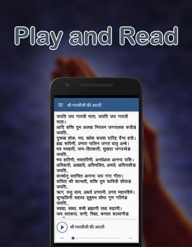 Aarti Sangrah (Hindi) apk screenshot