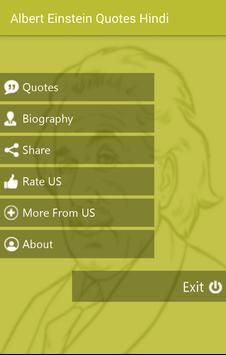 Albert Einstein Quotes Hindi poster