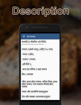 Baking Recipe apk screenshot