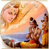Complete Ramayan Hindi icon
