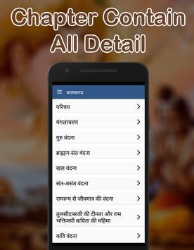 Complete Ramayan Hindi poster