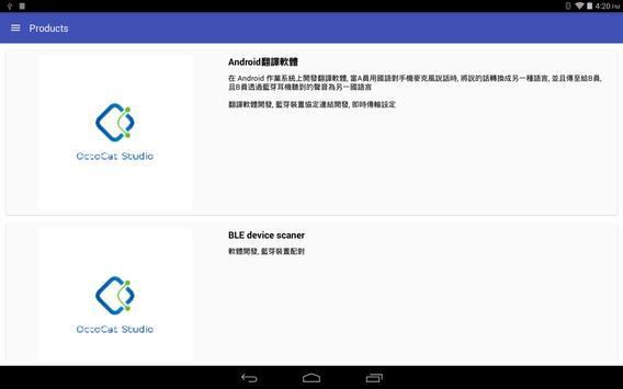 Octocat Studio apk screenshot
