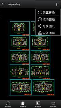 CAD Miniviewer apk screenshot