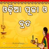 Odia Puja and Brata icon