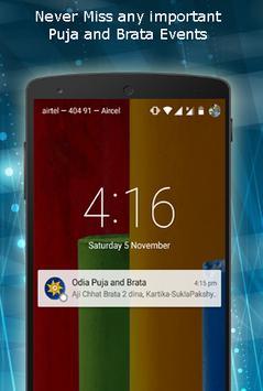 Odia Puja and Brata apk screenshot