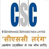 CSC Tarang Hindi (February) icon
