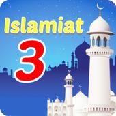 Islamiat for Class 3 icon