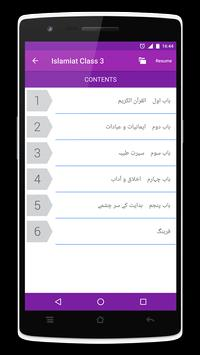 Islamiat for Class 3 apk screenshot