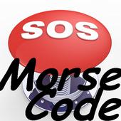 Morse SOS icon