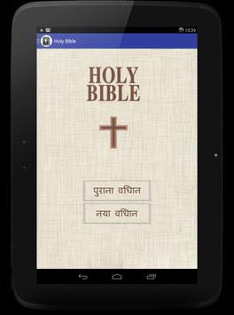 Hindi Bible - Free Bible App poster