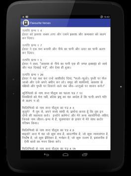 Hindi Bible - Free Bible App apk screenshot