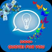 Inspiring Quotes icon