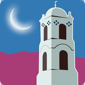 Ojai Guide icon