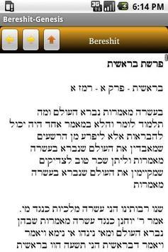 Jewish Books: Yalkut Shimoni apk screenshot