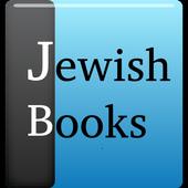 Jewish Books: Rambam icon