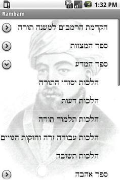 Jewish Books Rambam Yad Hazaka poster