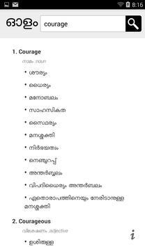 English To Malayalam apk screenshot