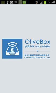 OliveBox ClientForPersonal apk screenshot