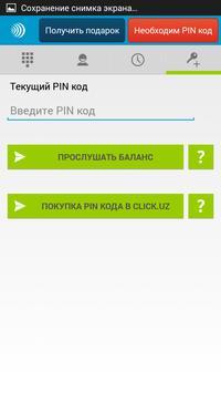 allo apk screenshot