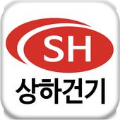 상하건기 icon