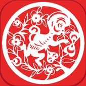 Daily Chinese Horoscope 2016 icon