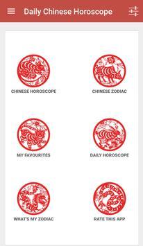 Daily Chinese Horoscope 2016 apk screenshot