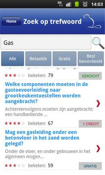 Gastec On-Site apk screenshot