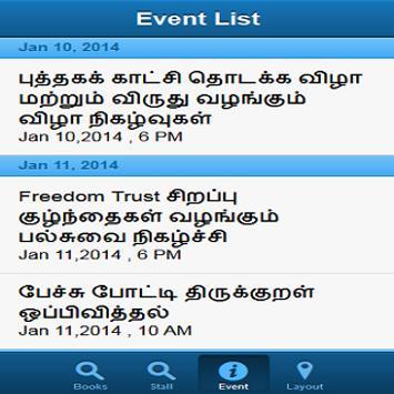The Chennai Book Fair apk screenshot