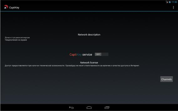CaptiKey apk screenshot