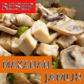 Kumpulan Resep Makanan Jamur icon