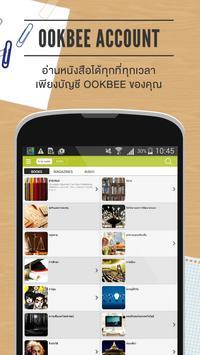 AIS Bookstore apk screenshot