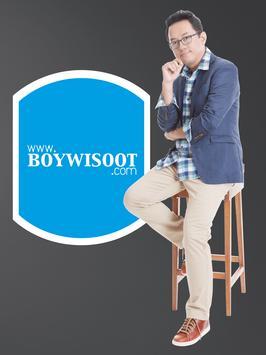 BOY WISOOT - บอย วิสูตร apk screenshot
