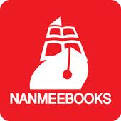 Nanmee Books icon