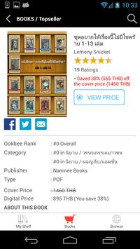 Nanmee Books apk screenshot