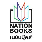 Nation Books icon