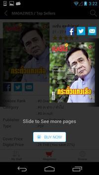 Nation Books apk screenshot