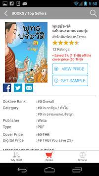 Pra-Payom Cartoon apk screenshot
