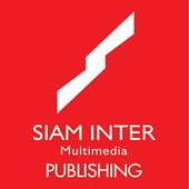Siam Inter Multimedia icon